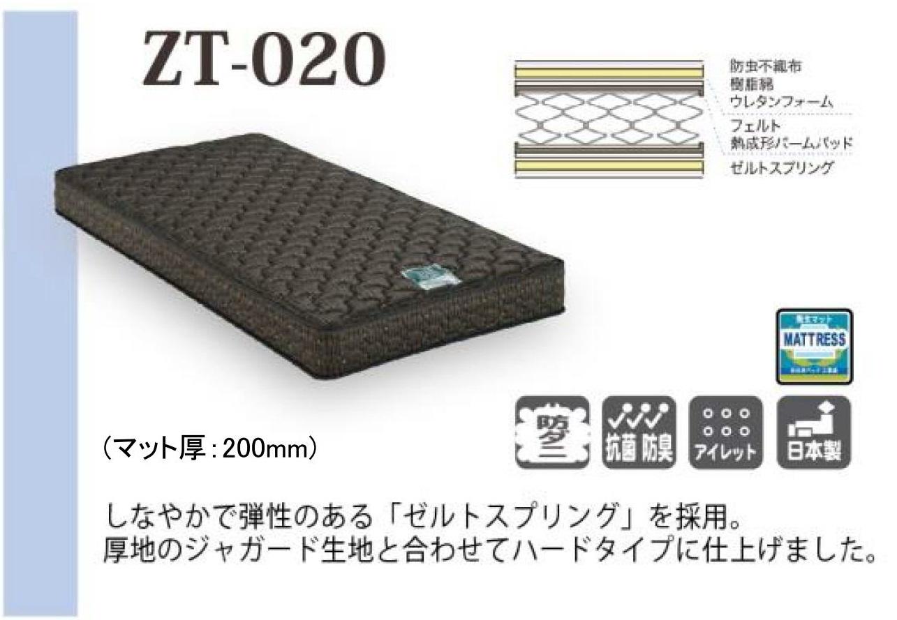 ZT-020