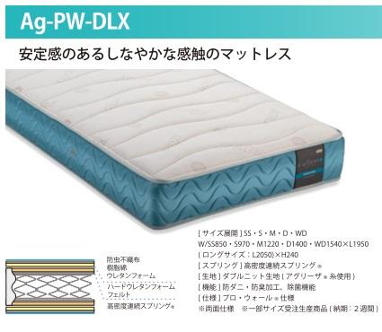 Ag-PW-DLX